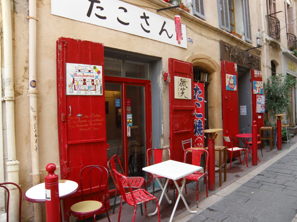 japanese restaurant le panier marseille tour of provence